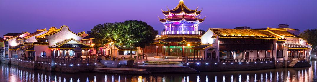 Pavillon Suzhou Nuit
