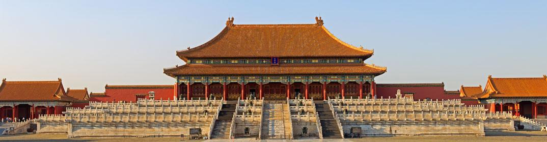 Ville de Pékin, cité interdite