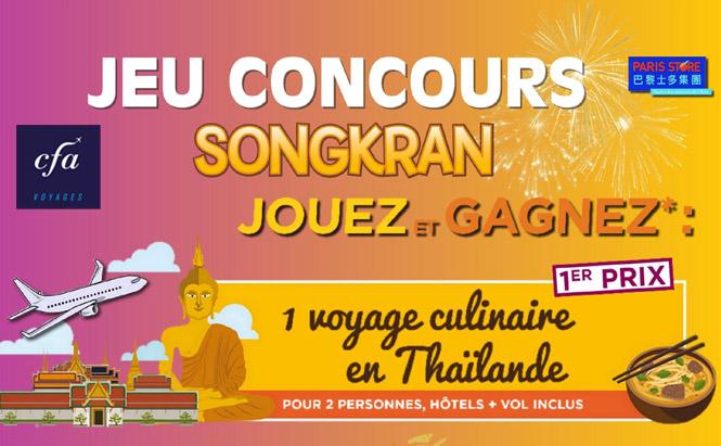 Jeu concours Thailande - CFA - Paris Store