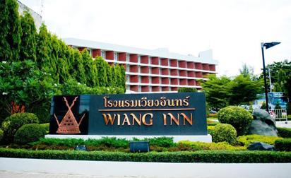 Chiang Rai wiang inn hotel