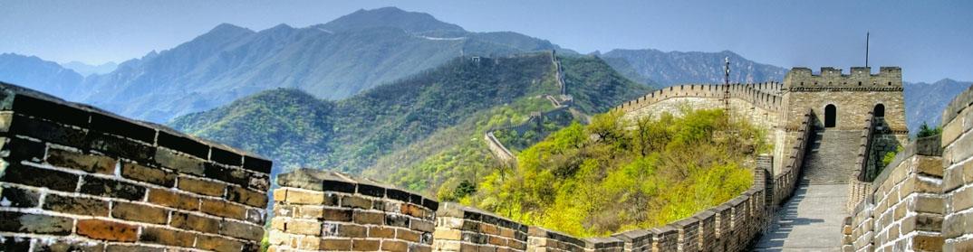 circuit en Chine Grande Muraille
