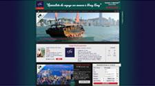 Nouveau site de Hong Kong en partenariat exclusif avec Cathay Pacific.