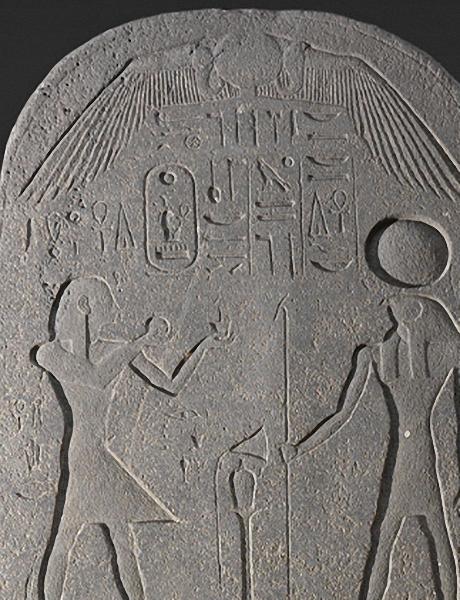 EMPIRE EGYPTIEN CANAAN