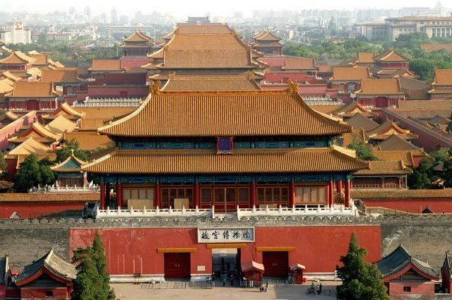 Chine Essentielle