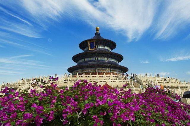 Photo n° 1 Joyaux de Chine