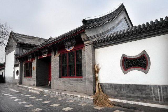 Photo n° 4 Joyaux de Chine