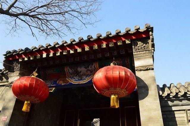 Photo n° 5 Joyaux de Chine