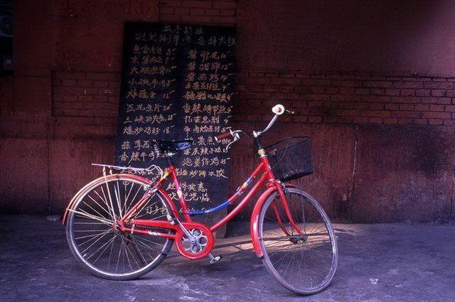Photo n° 6 Joyaux de Chine