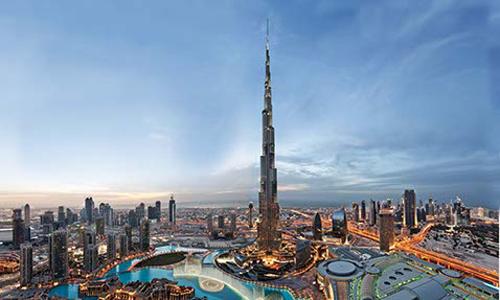Dubaï moderne
