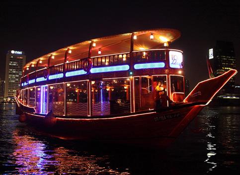 Marina de Dubai : dîner-croisière en boutre