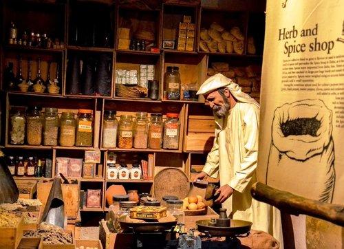 Musée de Dubai