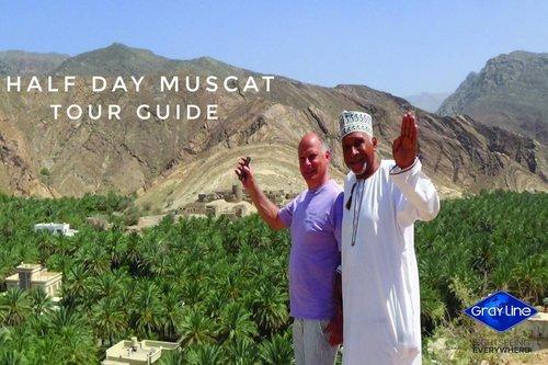 guide-touristique-demi-journee-mascate
