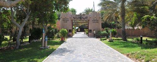 visite-guidee-a-abu-dhabi-au-depart-de-dubai