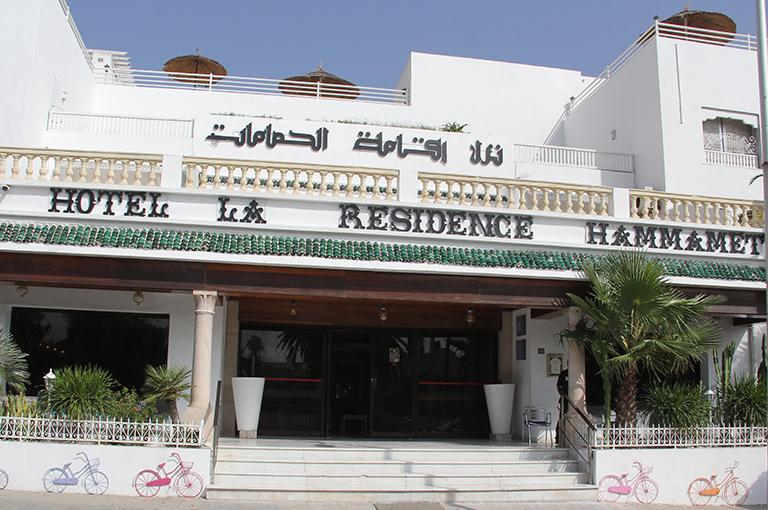 Hôtel Résidence Hammamet 3*, Pension Complète - 1