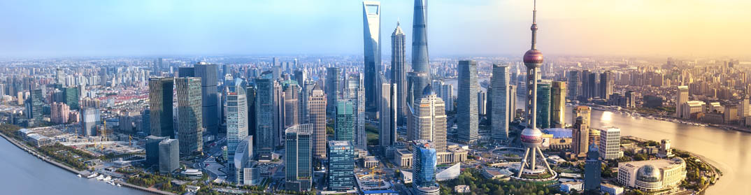 Vue de Pudong Shanghai