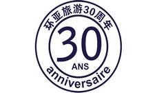 30 ans CFA Voyages