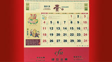 Calendrier nouvel an chinois 2015