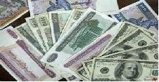 monnaie en Birmanie