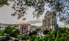 Macao patrimoine mondial