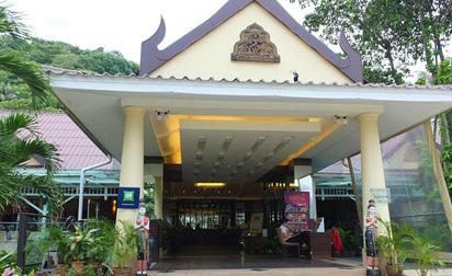 Phuket all seasons