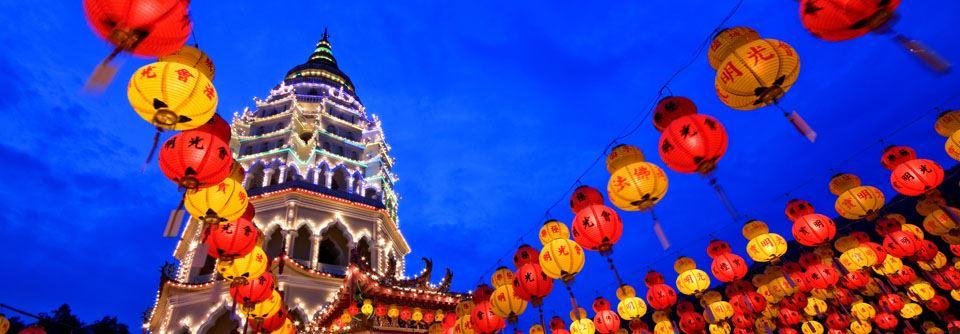 Le temple Kek Lok Si, vue de nuit