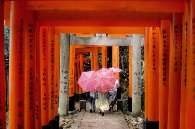 Japon Intimiste