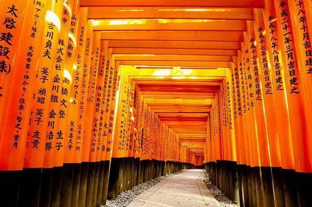 a-japon-kyoto-sanctuaire-shinto-fushimi-inari-taisha-go